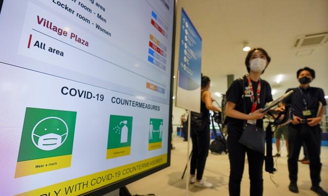 Без безплатни презервативи за олимпийците в Токио