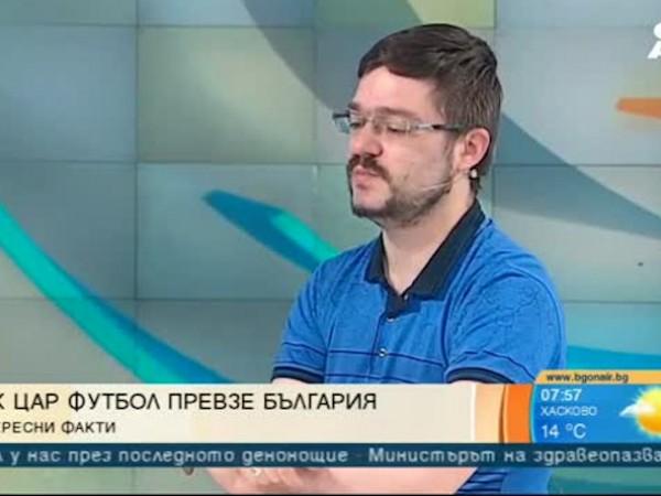 50 любопитни истории, свързани с футбола в България, завладяват не