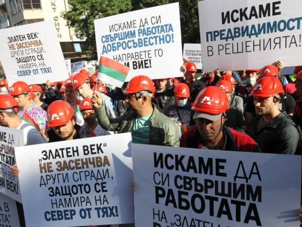 """Заради изтекло разрешение за строеж ДНСК спира строителството на """"Златен"""