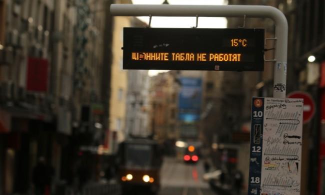 Инциденти в градския транспорт ставали почти всеки ден