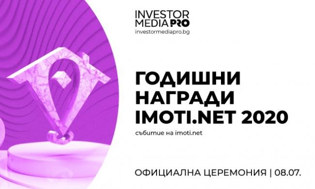 Експерти: 167% ръст при покупката на къщи във Варна и региона