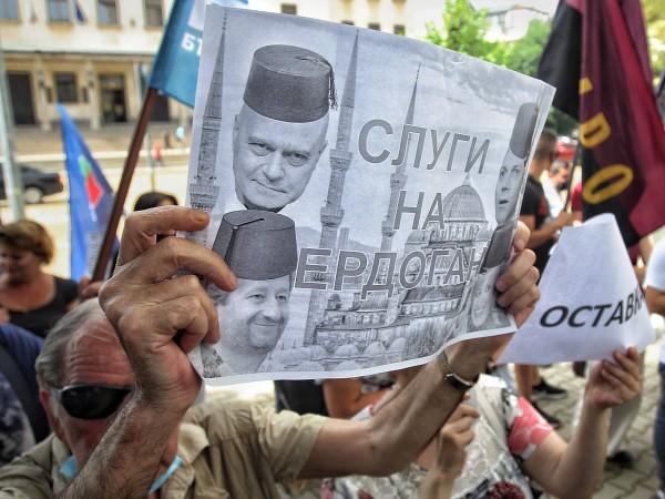 """Снимка: Димитър Кьосемарлиев, Dnes.bgОт коалиция """"Българските патриоти"""" отново излязоха на"""