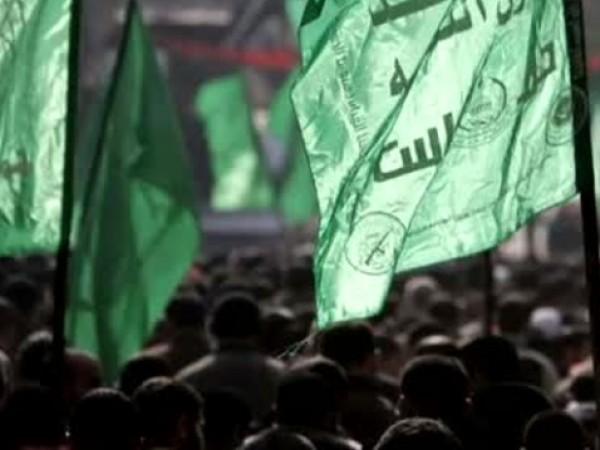 """Германия забранява флага на палестинската радикална организация """"Хамас"""". Действията на"""