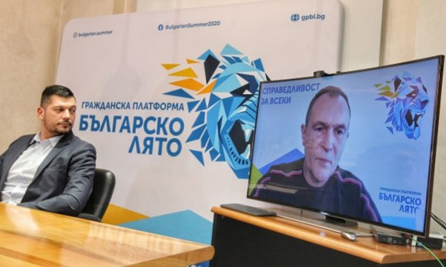 ВАС няма да разгледа жалбата на партията на Божков срещу списъка
