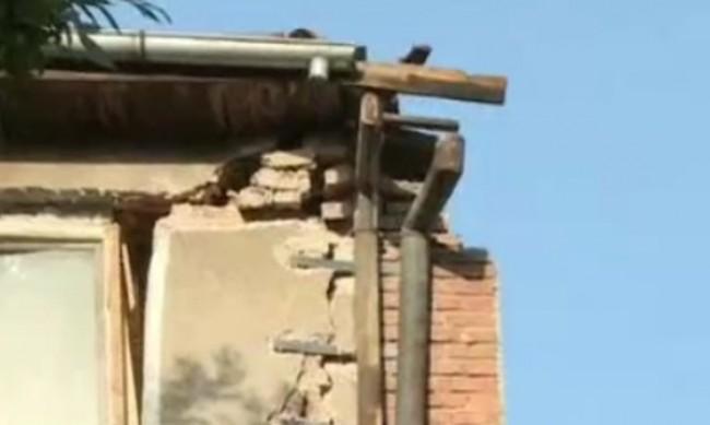Къща в Пловдив се разцепи при строеж на друга до нея