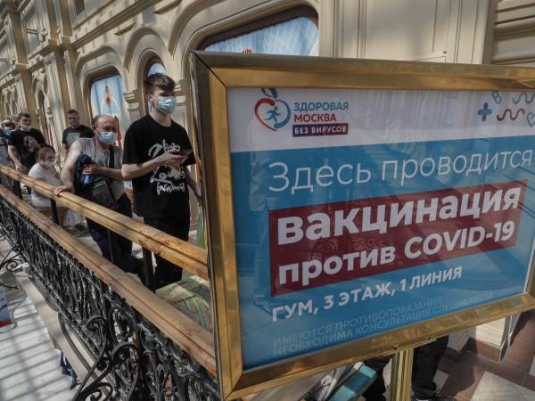 Руските индустриални гиганти са изправени пред трета вълна от инфекции