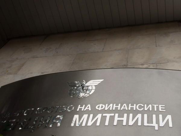 От 1 юли се въвежда нова митническа декларация с намален