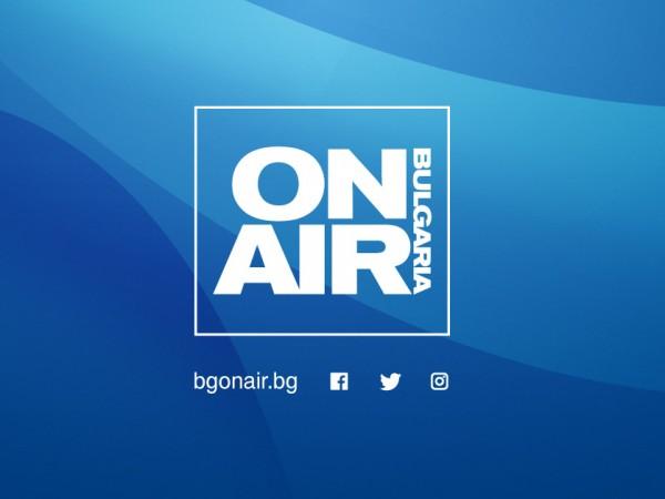 За поредна година националната политематична телевизия Bulgaria ON AIR е