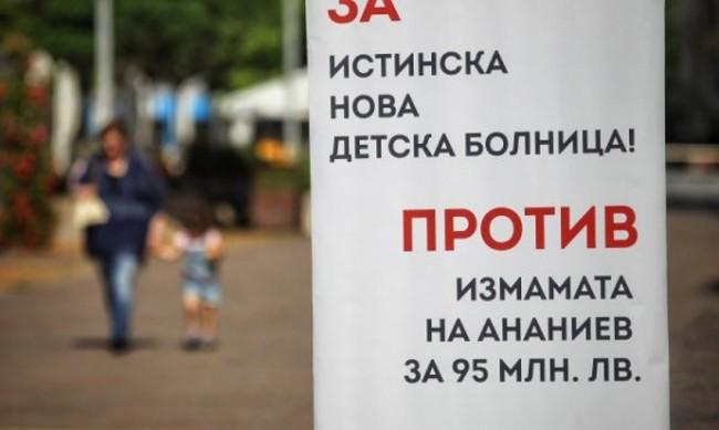 Кацаров и Комитова обещаха: До дни издаваме виза за нова педиатрия