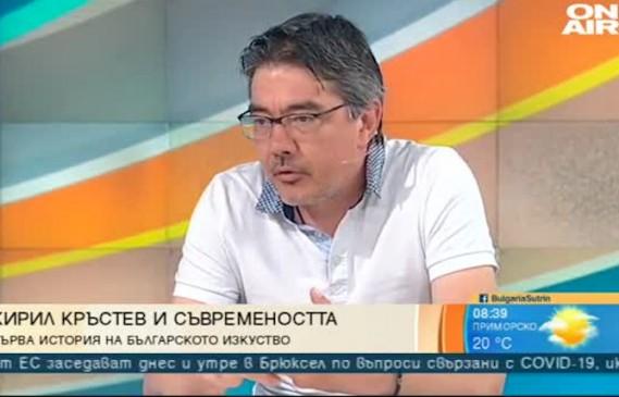 Иво Милев представи
