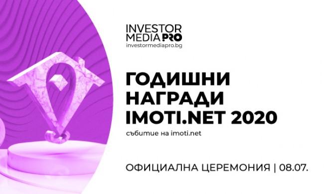 От началото на 2021 г.: Ръст с над 60% при закупуването на къщи във Велико Търново и региона