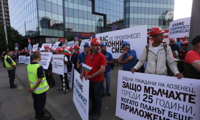 """Артекс"" отново на протест заради ""Златен век"""