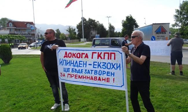 """Отварят ГКПП """"Илинден - Екзохи"""" за туристи от 1 юли"""