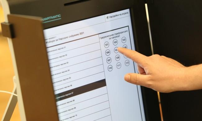 Изтича срокът за заявления за гласуване по настоящ адрес