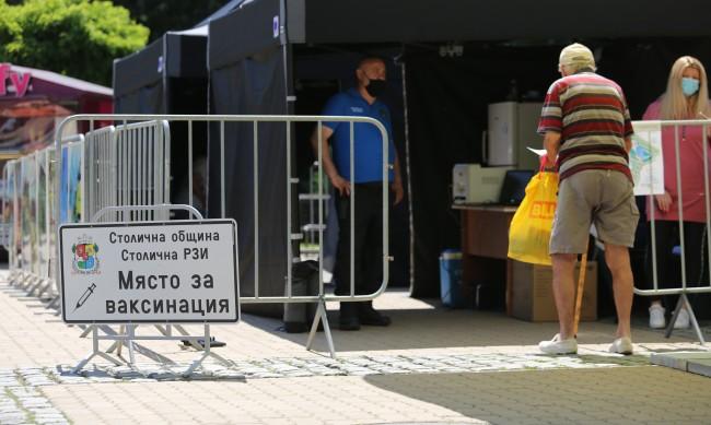 Мобилният пункт за ваксинация в Борисовата градина няма да работи