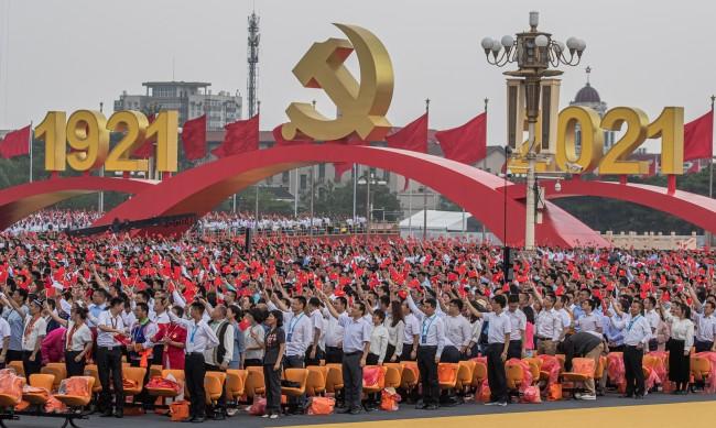 Китайският народ няма да позволи да бъде угнетяван от чужди сили!