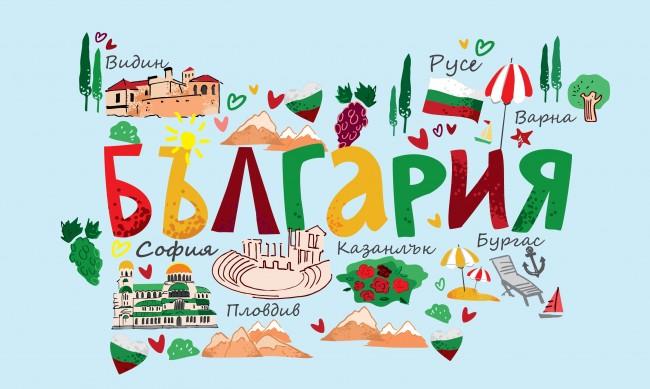 """ЗАД """"Армеец"""" с нова застраховка """"Помощ при пътуване в България"""""""