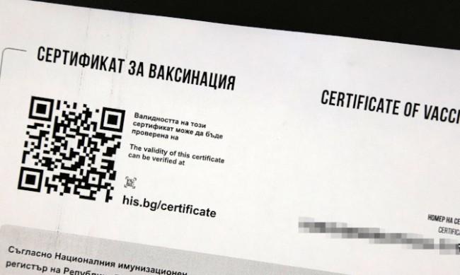 Как протичат проверките за COVID сертификат на границата?