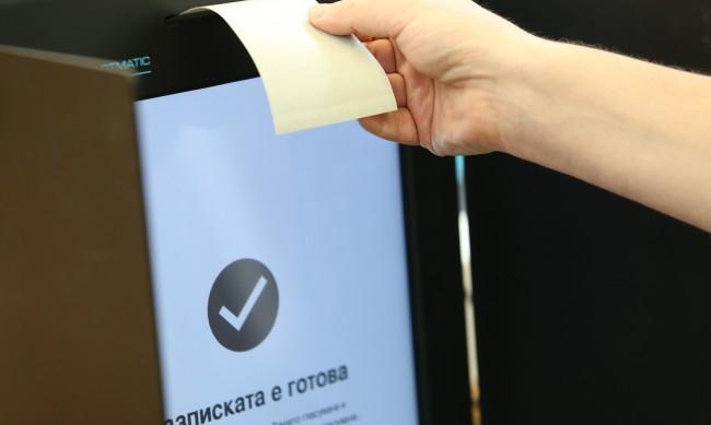 Наблюдават осем досъдебни производства за изборни нарушения