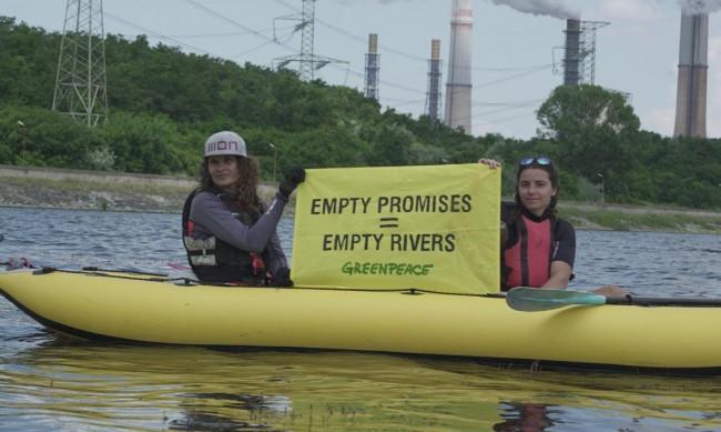 """""""Грийпийс"""" призоваха за съхранение на водните ресурси"""