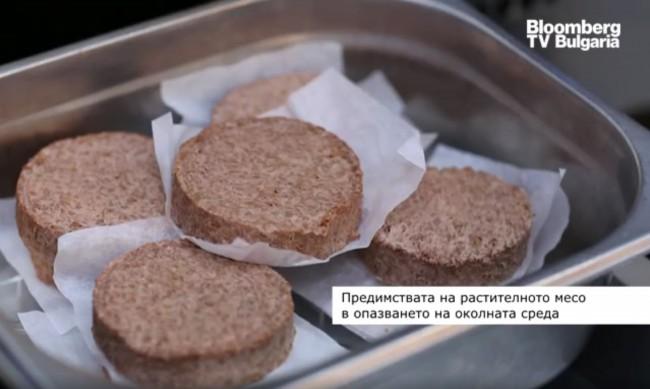 Българско растително месо ще се появи скоро на пазара