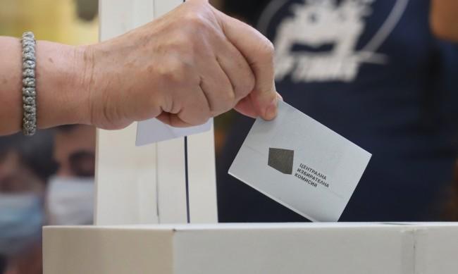 МВР: Изборният ден започна нормално и без инциденти