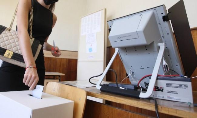 ГЕРБ упрекна ЦИК, че затруднява изборния процес