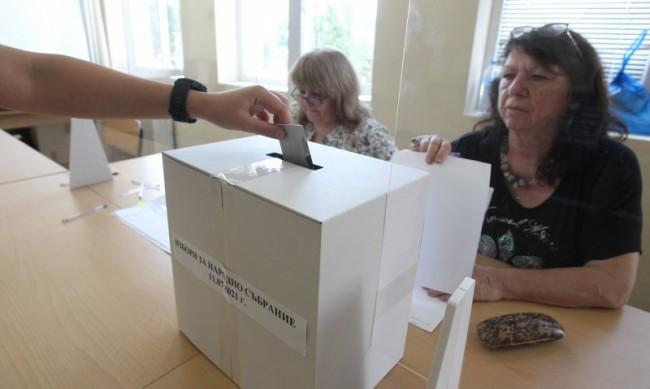 С машина или хартия? Как предпочитат да гласуват българите