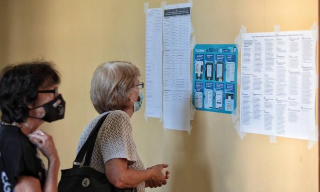 Изборни сметки: Къде отидоха гласовете на ГЕРБ и БСП?
