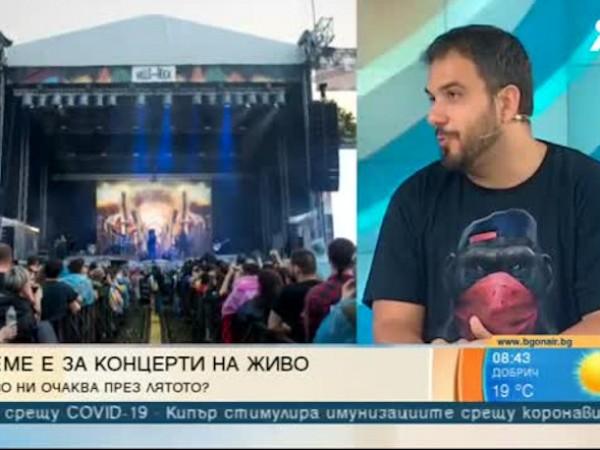 Лятото е сезонът на концертите и спектаклите под открито небе.