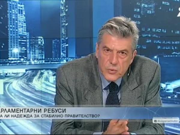 Слави Трифонов взриви медийното пространство, предлагайки свой кабинет още преди