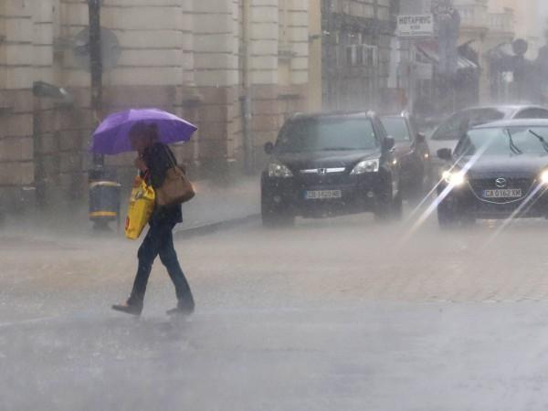 Националният институт по метеорология и хидрология обяви за 20 юли