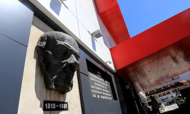 """Проф. Асен Балтов приет в """"Пирогов"""" заради високо кръвно"""
