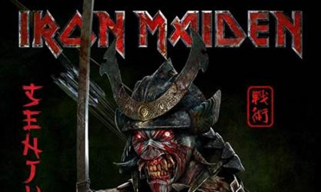 Iron Maiden вдъхновени от Изтока за 17-ия си албум