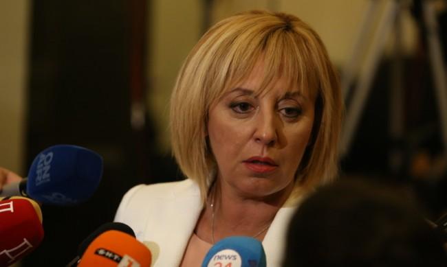 ИБГНИ няма да подкрепят правителство с ГЕРБ и ДПС