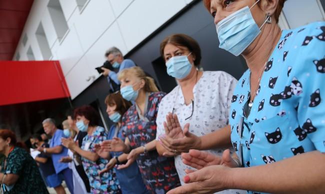 """Лекарите от """"Пирогов"""" ще прекратят протестните действия"""