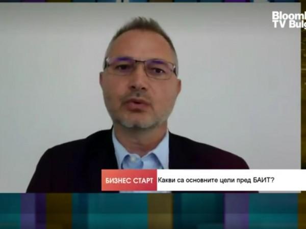 Българската асоциация по информационни технологии избра своя нов управителен съвет
