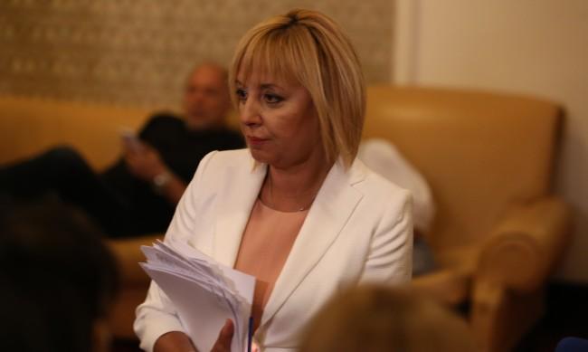 """Комисията """"Ревизия"""" на Мая Манолова отново ще работи"""