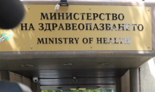 Създават дирекция за защита правата на пациентите в МЗ