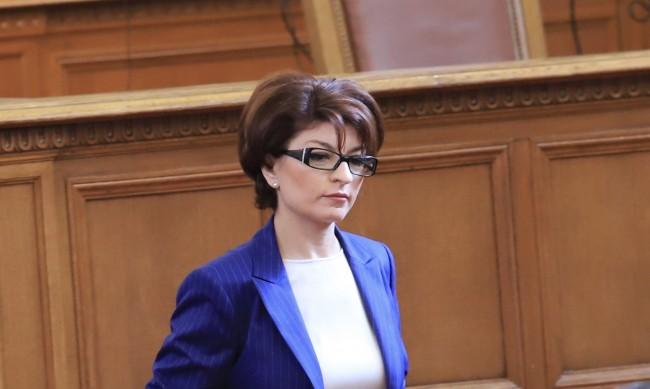 ГЕРБ няма да отиде при Радев за консултации