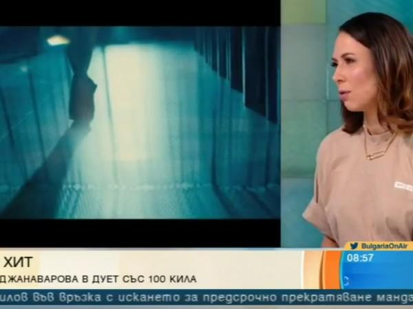Маги Джанаварова и 100 кила се събраха отново заедно за