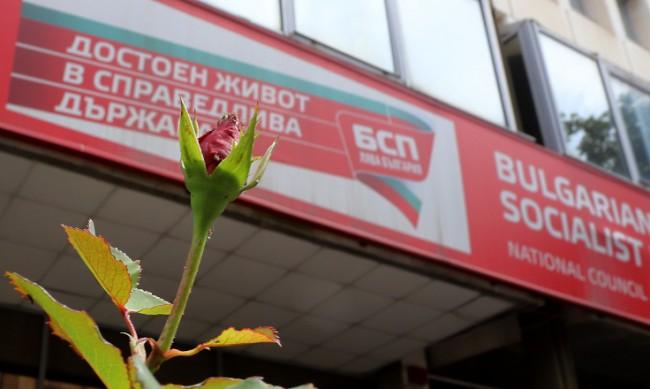 БСП и коалиция ще умуват дали да подкрепят кабинет на ИТН