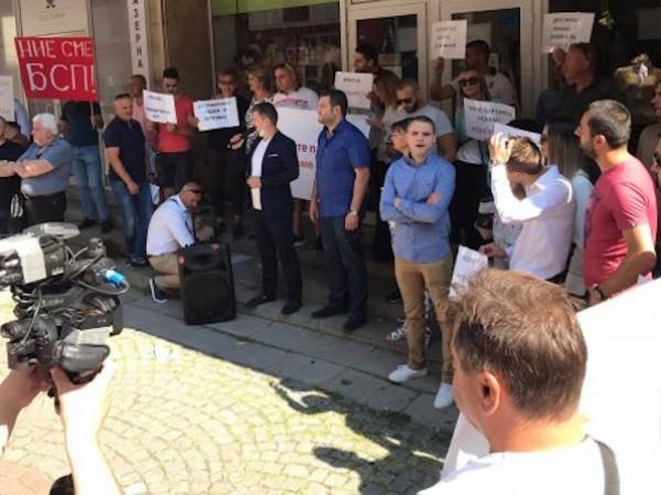 Част от структурите на БСП се събраха на протест пред