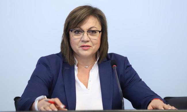 БСП реши преговорите с ИТН и още две формации да продължат