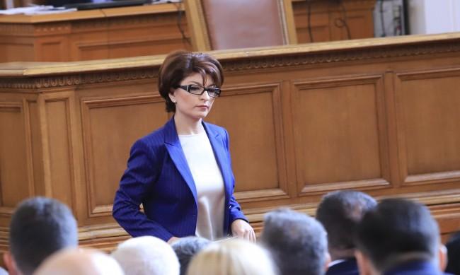 Атанасова: Със силна опозиция да се надяваме на силно управление