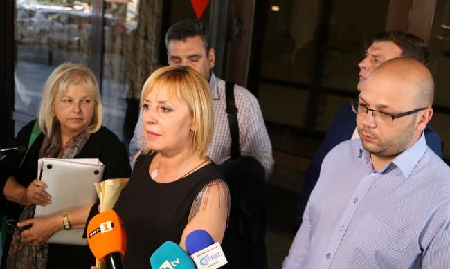 Манолова: Няма заявени намерения за приватизация на ББР