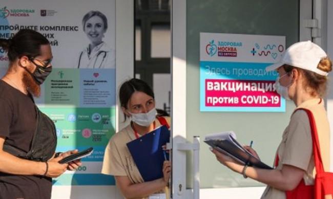 И в Русия не искат ваксина, борят коронавируса с водка и физкултура
