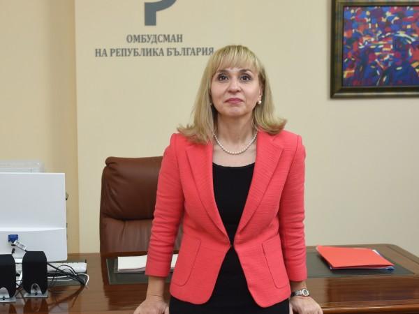 Омбудсманът Диана Ковачева изпрати препоръка до министъра на здравеопазването д-р