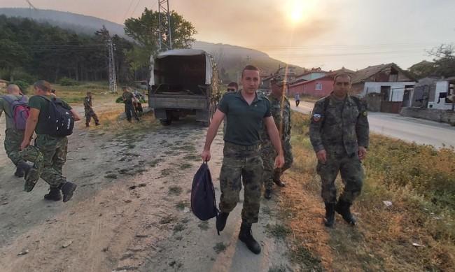 Локализиран е пожарът край Твърдица