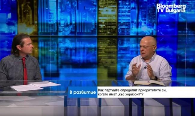 Проф. Попов: Основният приоритет е борба с овладяната държава